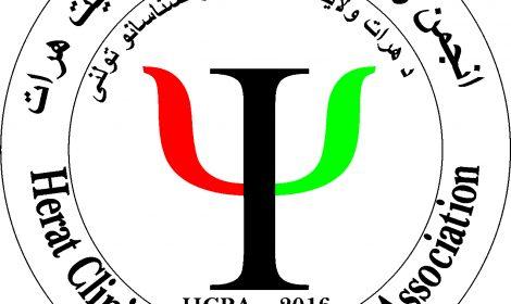 انجمن روانشناسان هرات